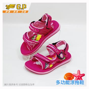 【G.P 快樂童鞋-磁扣兩用涼鞋】G7605B-45 桃紅色 ( SIZE:26-30 共三色)