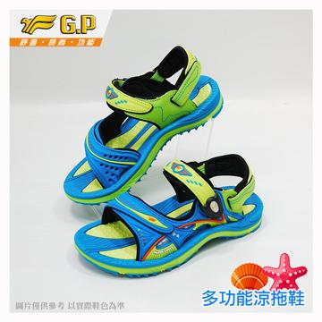 【G.P 快樂童鞋-磁扣兩用涼鞋】G7611B-26 藍綠色 ( SIZE:24-30 共四色)