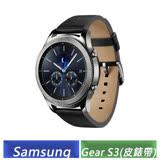 (福利品) Samsung Gear S3 Classic 智慧型手錶 (皮錶帶)-【送玻璃保護貼】