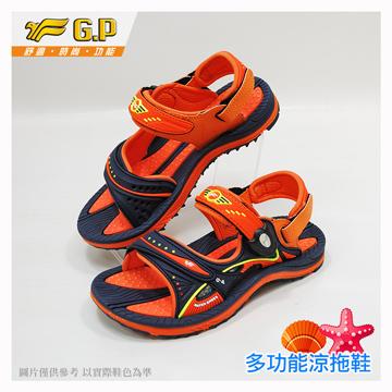 【G.P 快樂童鞋-磁扣兩用涼鞋】G7611B-42 橘色 ( SIZE:24-30 共四色)