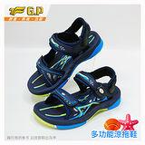 【G.P 快樂童鞋-磁扣兩用涼鞋】G7616B-22 淺藍色 ( SIZE:26-30 共二色)