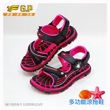 【G.P 快樂童鞋-磁扣兩用涼鞋】G7628B-44 亮粉色 ( SIZE:31-35 共三色)