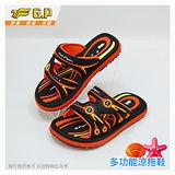 【G.P 兒童休閒舒適拖鞋】G7526B-42 橘色 (SIZE:28-32 共二色)