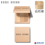 【原廠直營】BOBBI BROWN 芭比波朗 彷若裸膚蜜粉餅(自然裸)