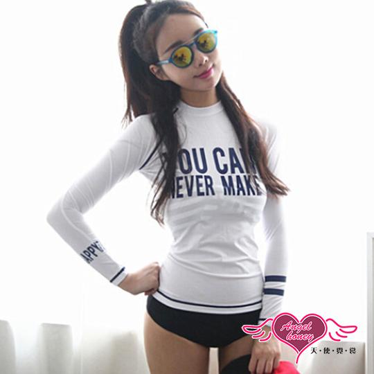 【天使霓裳】泳衣 簡約快樂 兩件式長袖防曬水母衣(白藍M~XL)