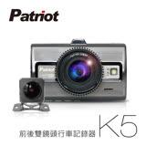 愛國者 K5 聯詠96663 頂級SONY感光元件前後雙鏡頭行車記錄器
