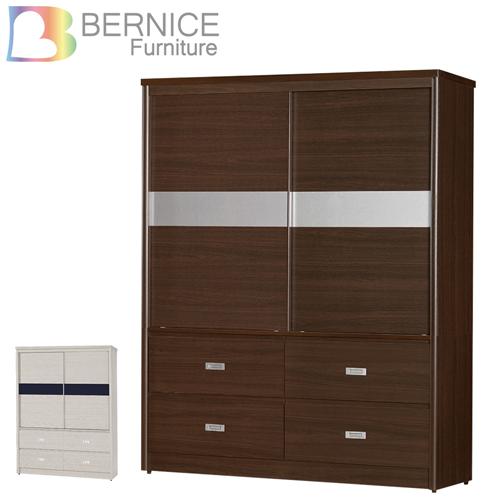 Bernice-貝琪5.1尺拉門/推門四抽衣櫃-兩色可選