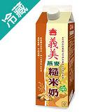 義美燕麥糙米奶 946ML /瓶