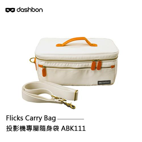 Dashbon Flicks投影機專屬隨身袋ABK111 Carry Bag