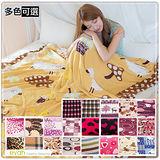 【eyah宜雅】珍珠搖粒絨雙人加大床包枕套三件組-多色可選