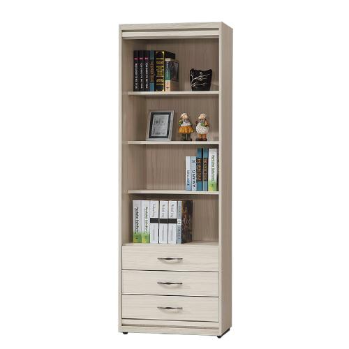 AS-肯尼思2尺書櫃-61x40x194cm
