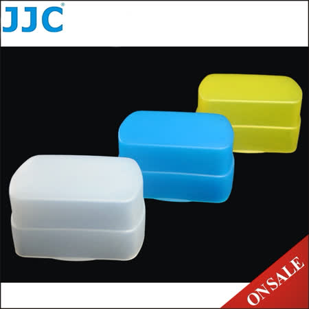 JJC副廠肥皂盒適SONY索尼HVL-F58AM和Nissin日清Di622 Di866 Mark II(三色)FC-26I3 -friDay購物
