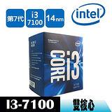【Intel 英特爾】Core i3-7100 中央處理器