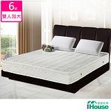 IHouse-3M防潑水布三線獨立筒床墊-雙人加大