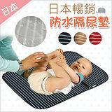 嬰兒防尿墊 防水尿布墊-三色選