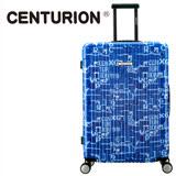 【CENTURION】美國百夫長29吋行李箱-藍色外交官W10(拉鍊箱/空姐箱)