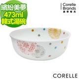 (任選) CORELLE 康寧繽紛美夢473ml韓式湯碗