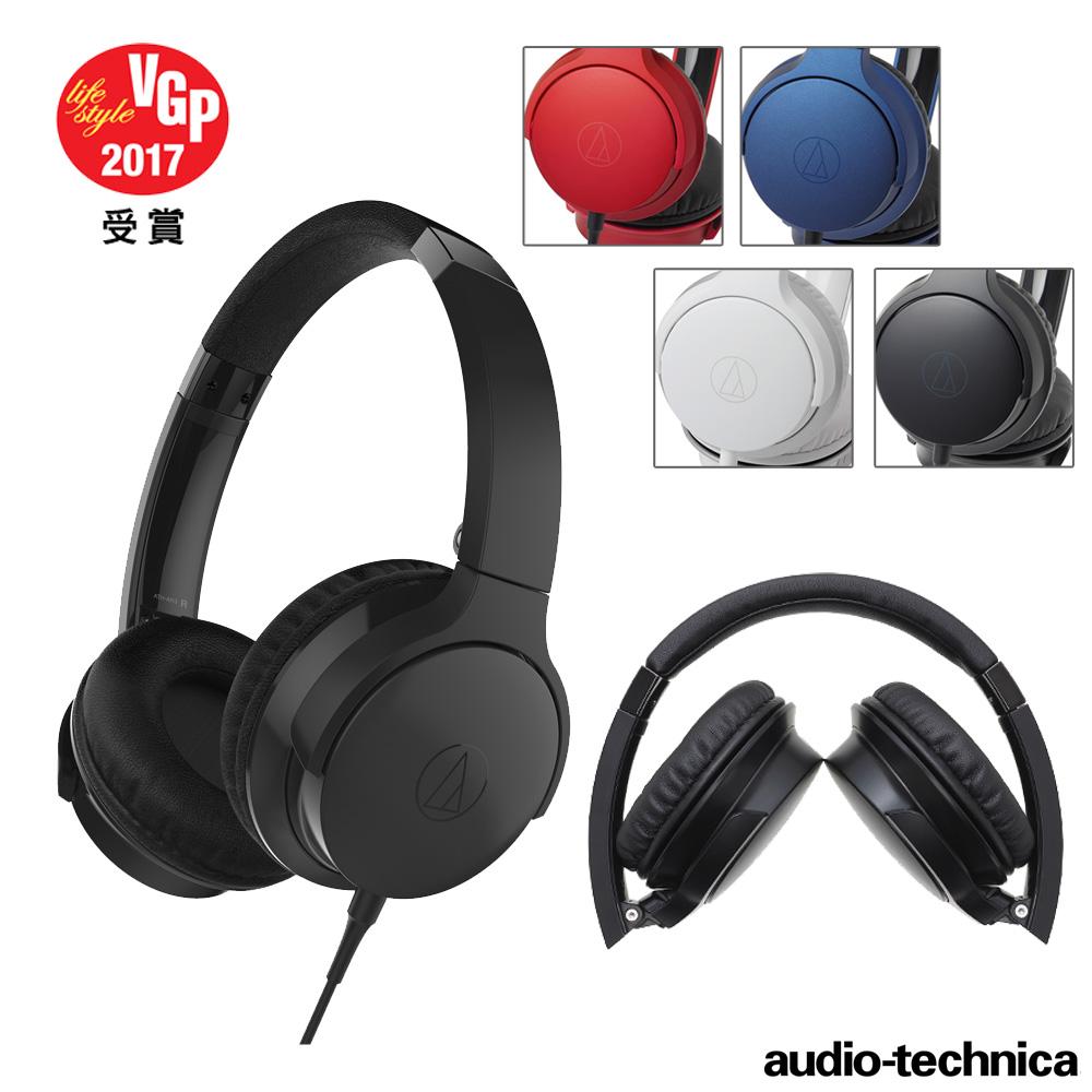 鐵三角ATH-AR3 折疊式頭戴便攜式耳罩耳機