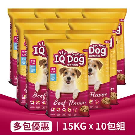 IQ Dog 聰明乾狗糧15kgx10包