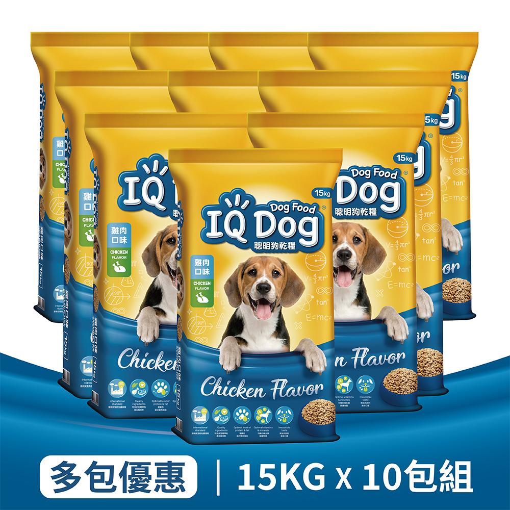 【IQ Dog】聰明乾狗糧 - 雞肉口味成犬配方 15kg x 10包