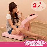 【東京宅藝】宅宅Z型和室椅(五色可選)2入組