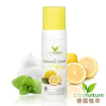 cosnature 德國植萃 檸檬香蜂草控油潔顏慕斯 (150ml)