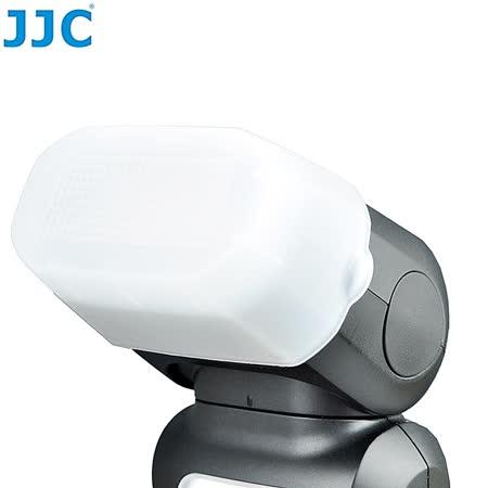 JJC副廠Nikon尼康SB-500肥皂盒(白色)FC-SB500 -friDay購物