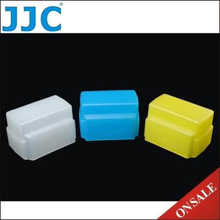 JJC副廠Nikon尼康SB-600肥皂盒(三色:白色/黃色/藍色)FC-26D -friDay購物