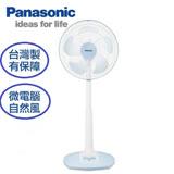 Panasonic 國際牌 14吋微電腦電風扇 F-L14AMS