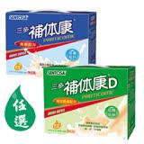 《三多》三多生技 補體康(補體康高纖高鈣營養配方/補體康D穩定營養配方) 任選2入禮盒