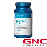 【GNC健安喜】(紅花籽油) 速立婷CLA膠囊食品 90顆