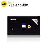 耶魯 Yale 通用系列數位電子保險箱 櫃 精巧型 YSB 200 EB1