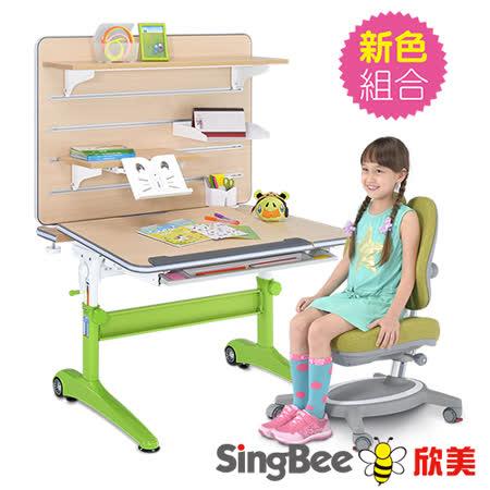 SingBee欣美 酷炫L桌+書架+雙背椅