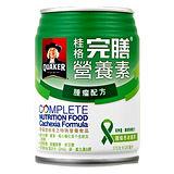 【限時特惠賣場 】桂格完膳營養素腫瘤配方2箱