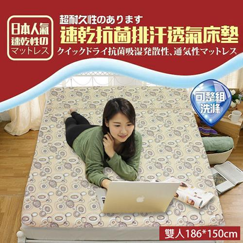 KOTAS 日本超人氣 3D可水洗專利 抗菌透氣床墊(咖) -雙人