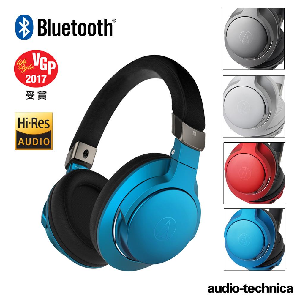 鐵三角ATH-AR5BT 藍牙無線耳罩式耳機