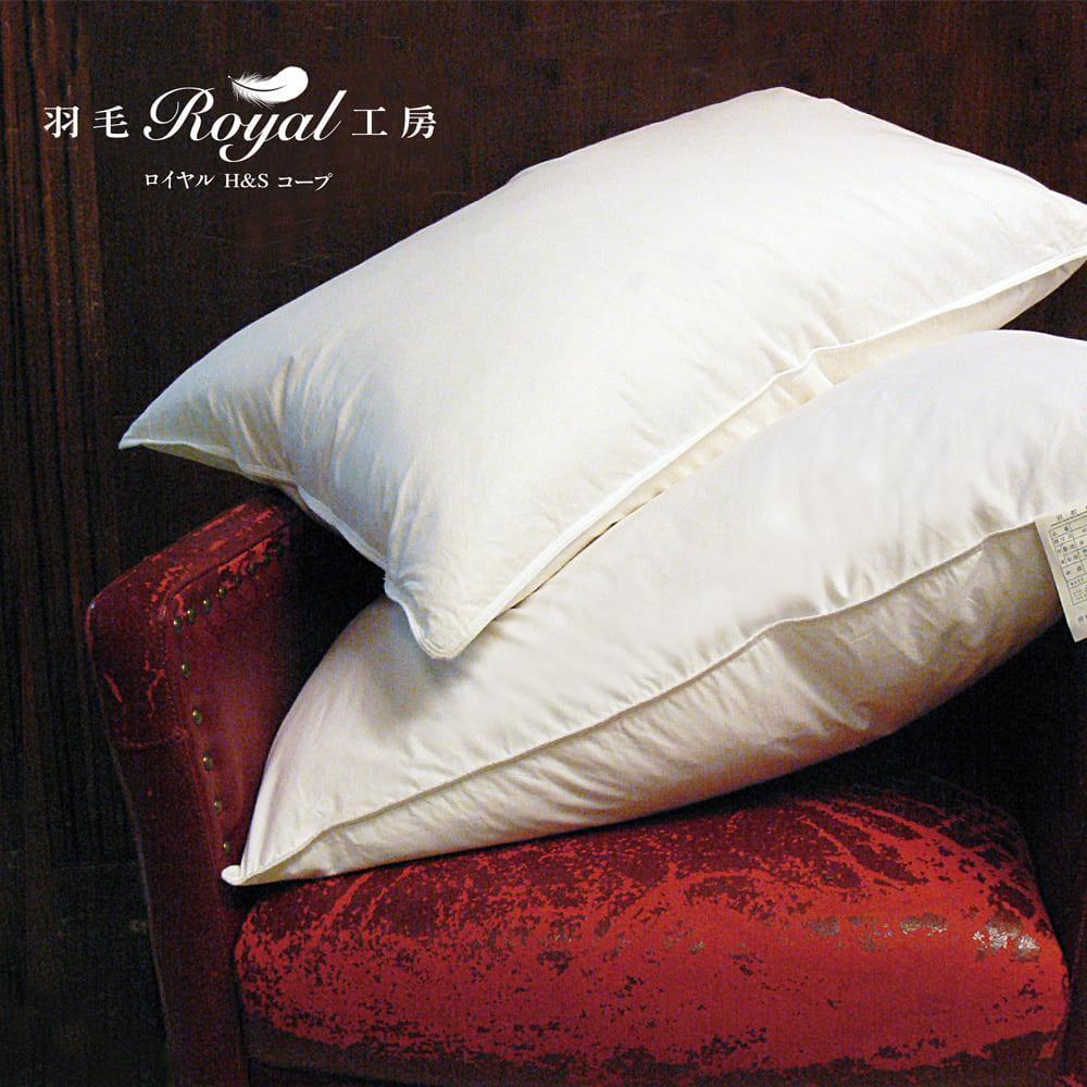 皇室羽毛工房 100%純棉防絨羽毛枕