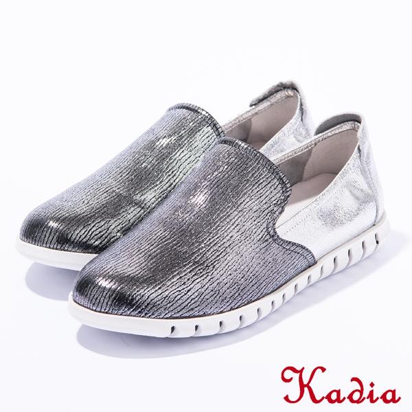 Kadia.壓紋拼接牛皮休閒鞋(銀色)