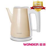 WONDER旺德 0.8L迷你不鏽鋼快煮壺 WH-K21BR