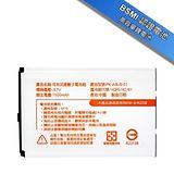 Koopin 認證版高容量防爆鋰電池 ASUS M10