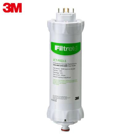 3M UVA淨水器系列專用 紫外線抗菌燈匣
