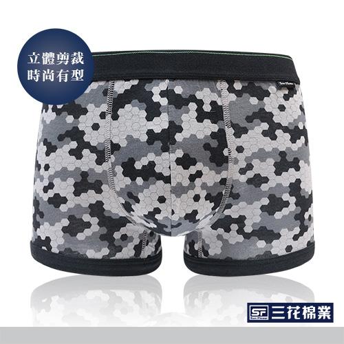 【Sun Flower三花】三花貼身平口褲.四角褲_蜂巢