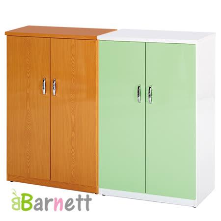 Barnett 塑鋼雙門鞋櫃