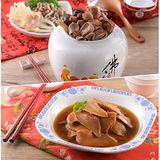 燕江南 常溫鴻運年菜二件組(極品佛跳橋2500g+蠔油鮑貝350g)