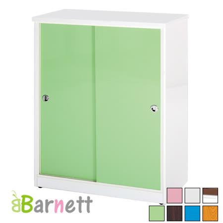 Barnett 塑鋼推門鞋櫃