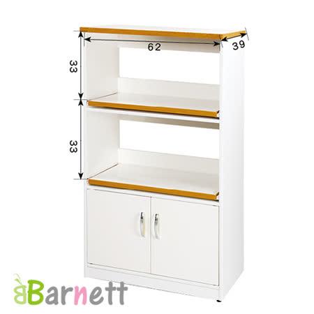 Barnett 塑鋼電器櫃