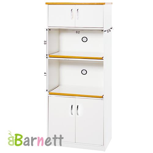 防潮防蛀 4門2板塑鋼電器櫃