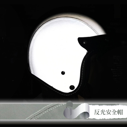 金德恩  極限反光安全帽 3 4半罩式 合格標識R63555