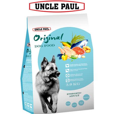 UNCLE PAUL 田園生機狗食3kg