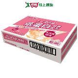 三多補體康低蛋白營養配方240ml*24罐